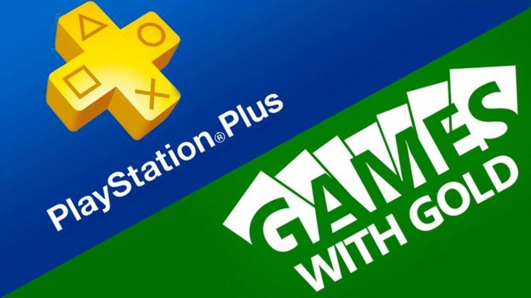 Бесплатные игры на декабрь по PlayStation Plus и Xbox Live Gold | Канобу - Изображение 0