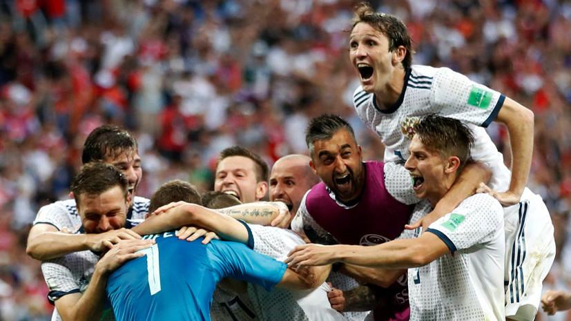 Краткая инструкция: как игде смотреть матч «Россия— Хорватия». - Изображение 1