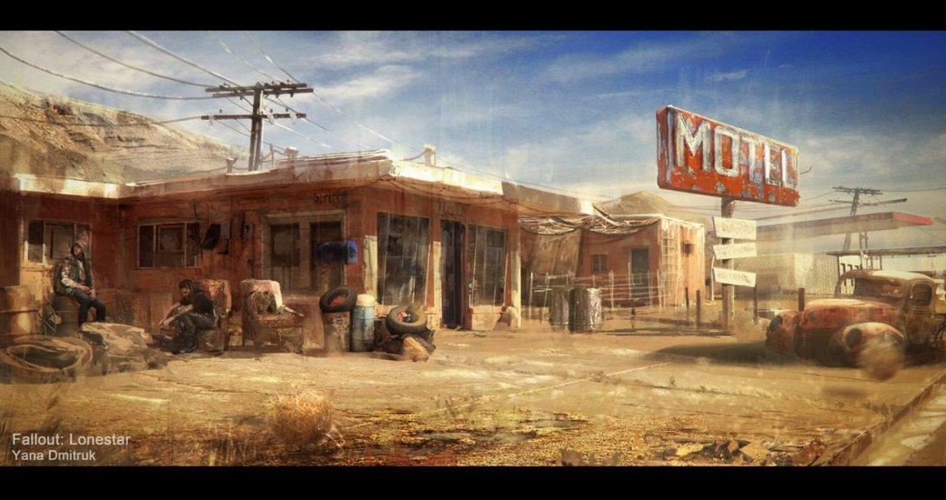 Лучший арт мира Fallout | Канобу - Изображение 89