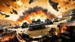 В Рязани состоится турнир World of Tanks с патриотическим оттенком