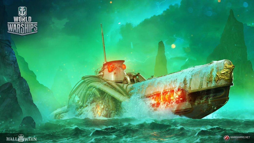 Три года World ofWarships. Что ждет игру вбудущем — подлодки, авианосцы, версия для консолей | Канобу - Изображение 1