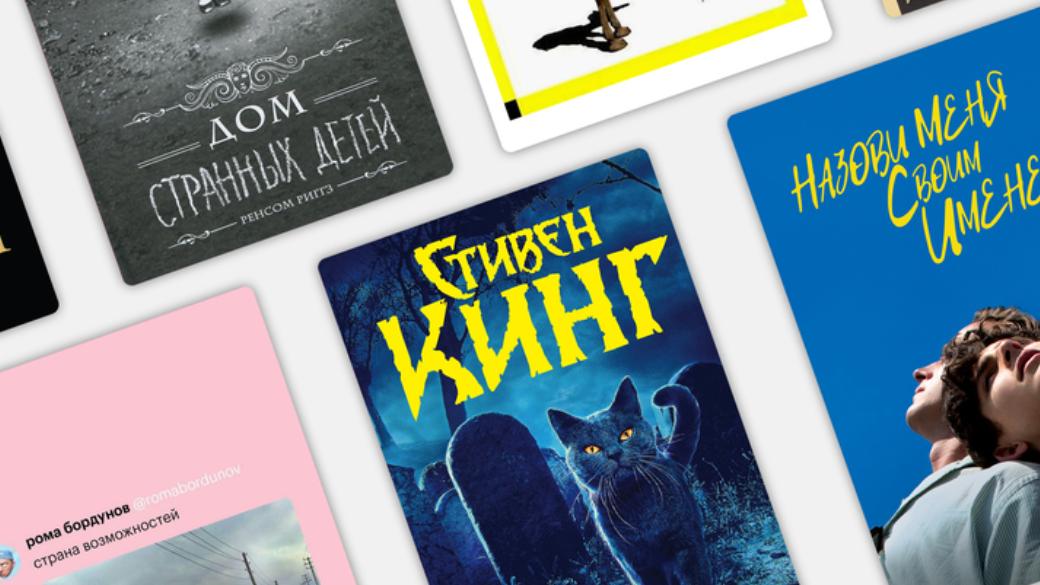«Канобу» рекомендует— читайте книги вместе снами на«Букмейте» | Канобу - Изображение 4371
