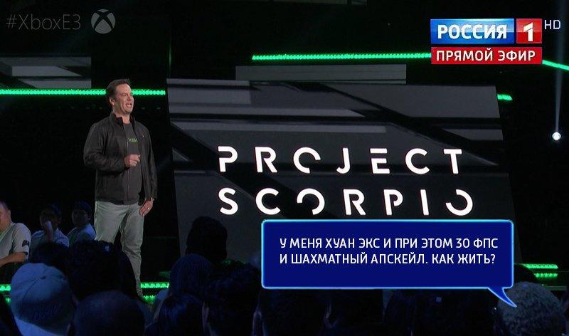 Прямая линия сФилом Спенсером: неудобные вопросы главе Xbox   Канобу - Изображение 1