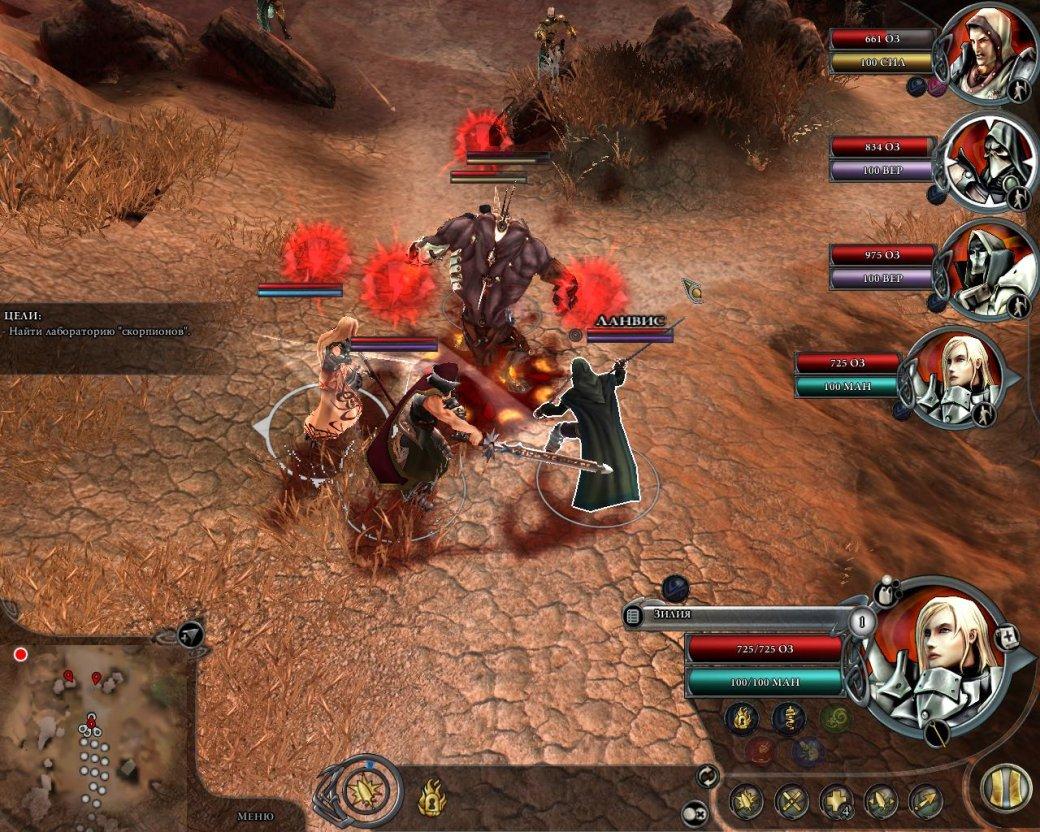Рецензия на Confrontation   Канобу - Изображение 841