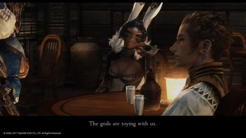 Рецензия на Final Fantasy XII: The Zodiac Age. Обзор игры - Изображение 5