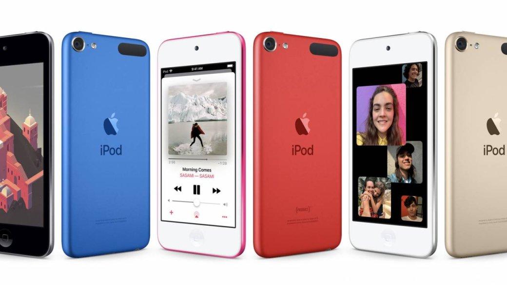 Apple неожиданно представила новый iPod touch: 4-дюймовый экран ицена китайского флагмана   SE7EN.ws - Изображение 3