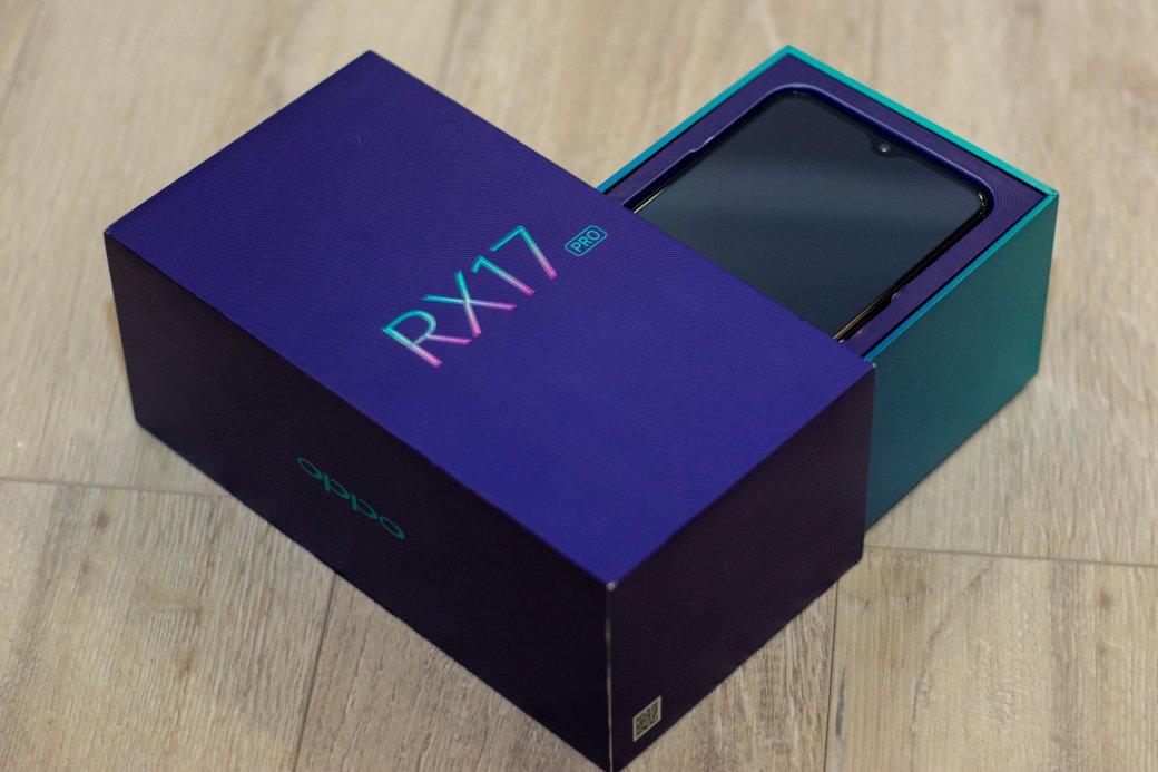 Быстро заряжается и отлично снимает. Обзор смартфона OPPO RX17 Pro | Канобу - Изображение 1