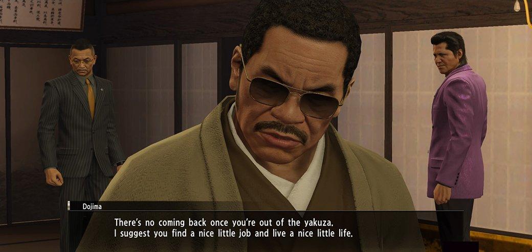 Рецензия на Yakuza 0 | Канобу - Изображение 2