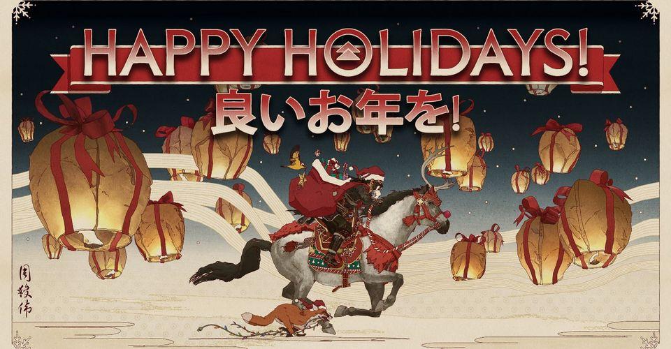 Издатели иразработчики поздравляют игроков сНовым годом иРождеством. Подборка открыток | Канобу - Изображение 6928