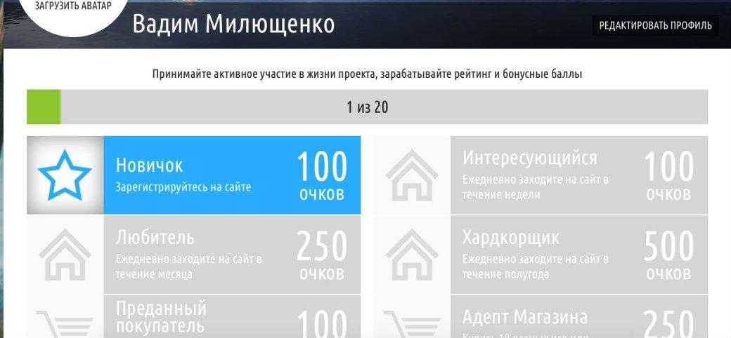 Российский Steam от «Ростелеком»: зарегистрировались и сравнили цены | Канобу - Изображение 4