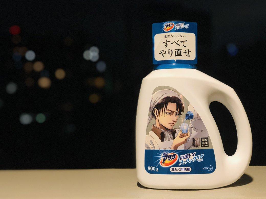 «Атака титанов»? Kill laKill? Нелепая ибезумная реклама сучастием героев известных аниме | Канобу - Изображение 2442