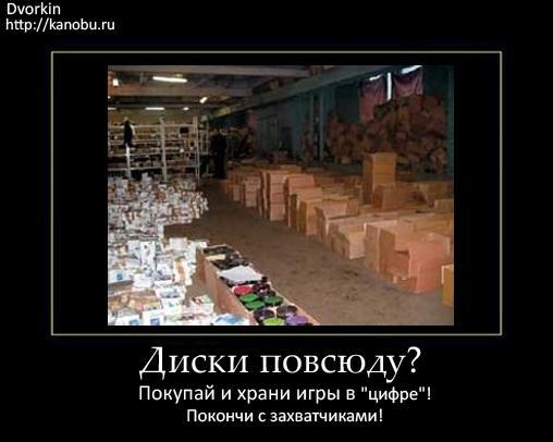 Клуб Shop.оglиков. Встреча #3 | Канобу - Изображение 6529