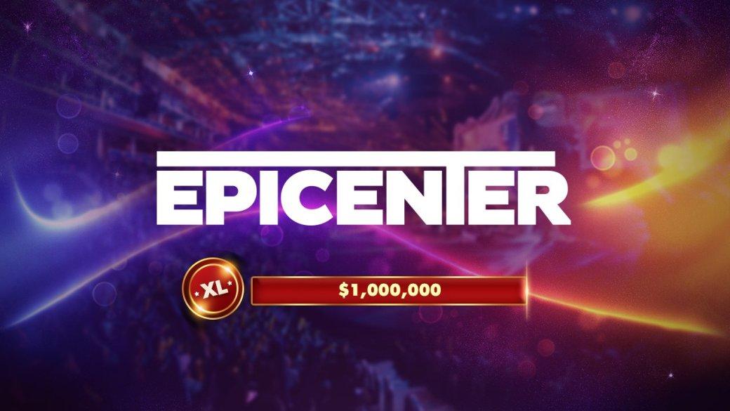 EPICENTER XL — все, что нужно знать о первом мейджоре по Dota 2 в России. - Изображение 1
