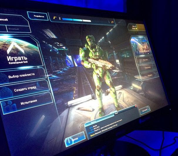 «Иннова» анонсировала мультиплеерный шутер Halo Online для PC | Канобу - Изображение 2