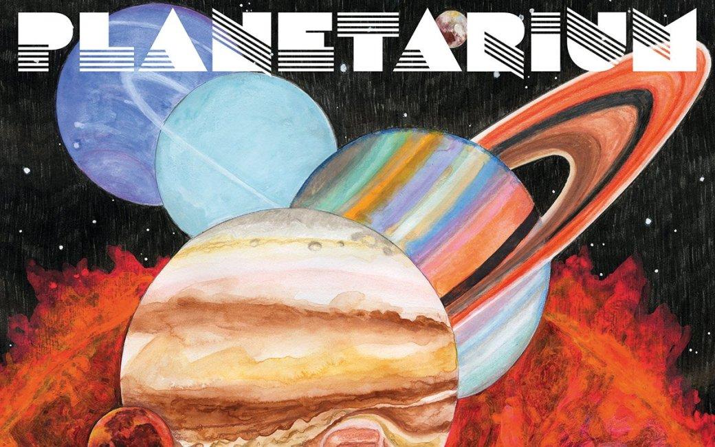 Альбом Planetarium — простой способ отправиться в космос прямо сейчас | Канобу