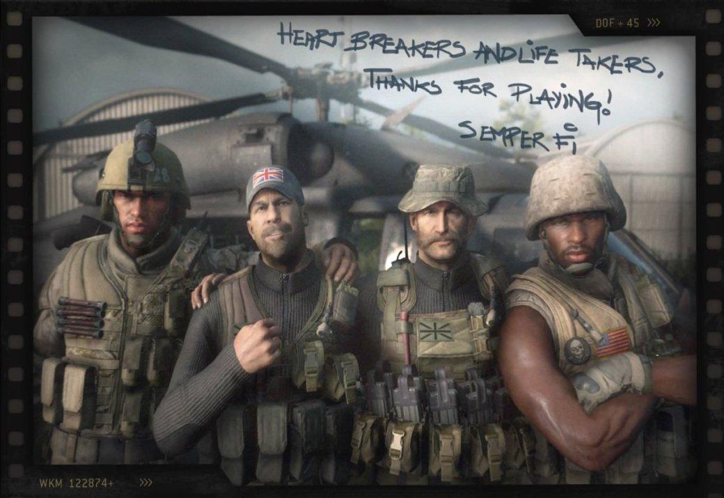 Call of Duty: Modern Warfare Remastered. Мнение о сюжетной кампании   Канобу - Изображение 2