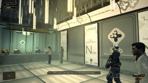 Прохождение Deus Ex Human Revolution | Канобу - Изображение 24