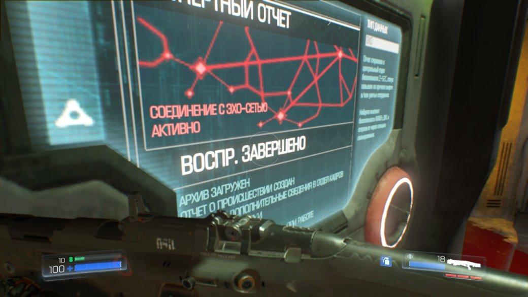 Как DOOM выглядит иработает наNintendo Switch? Отвечаем скриншотами игифками | Канобу - Изображение 4532