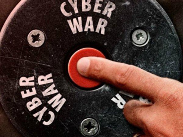 Россия входит в топ-5 стран с лучшими кибервойсками | Канобу - Изображение 6220