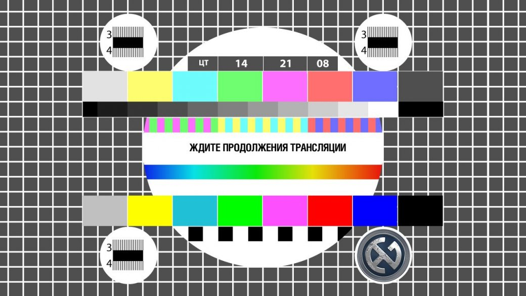 Сетка вещания AG.ru на выставке «ИгроМир 2012» | Канобу - Изображение 1