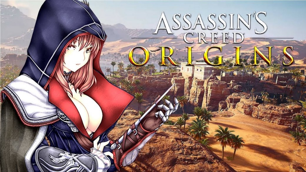Гифка дня: как попасть в2D-измерение поверсии Assassin's Creed: Origins. - Изображение 1