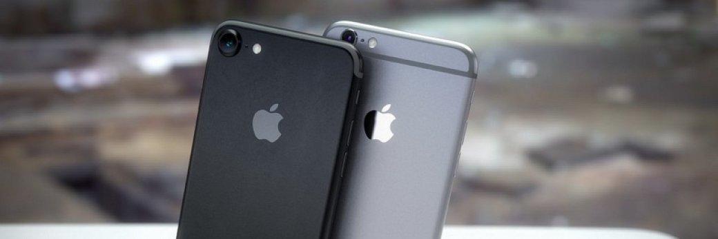 Каким будет iPhone7   Канобу