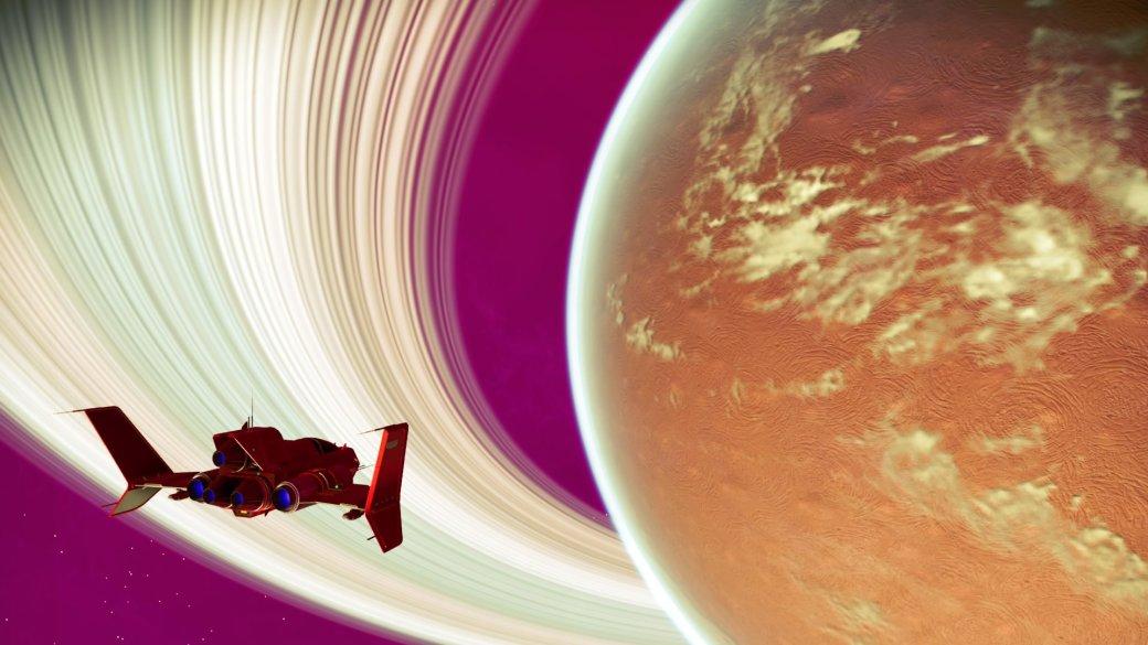 Забудьте, что No Man's Sky существовала до Next. Теперь это одна из лучших игр про космос | Канобу - Изображение 4