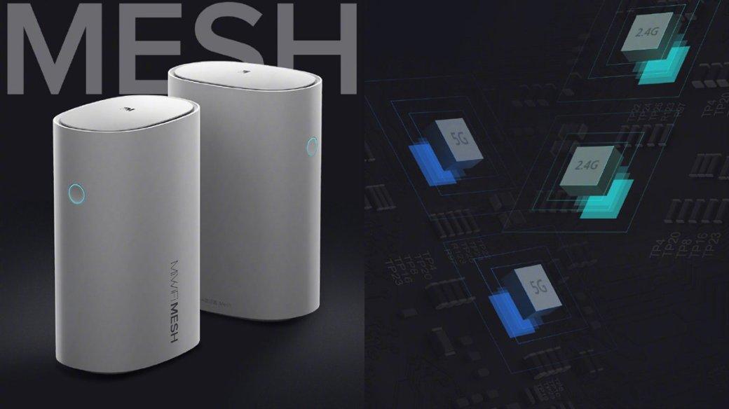 Анонс Xiaomi Mesh Router Suite: домашняя Wi-Fi-сеть скосмической скоростью соединения 2567Мбит/с | SE7EN.ws - Изображение 1