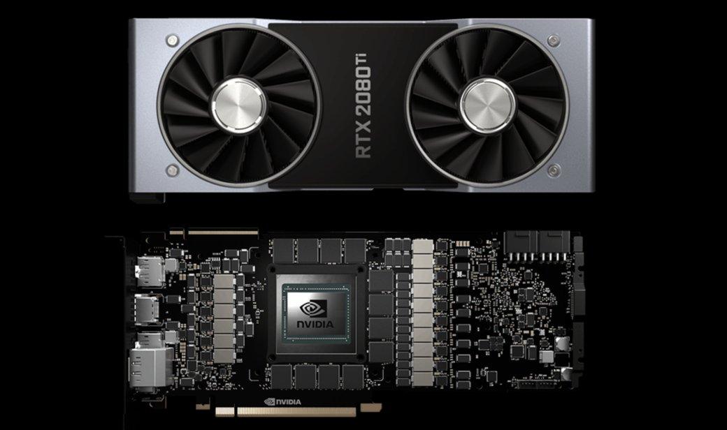 «4K и60fps гейминг наконец-то здесь»: мнения экспертов оновом поколении видеокарт Nvidia | Канобу - Изображение 1