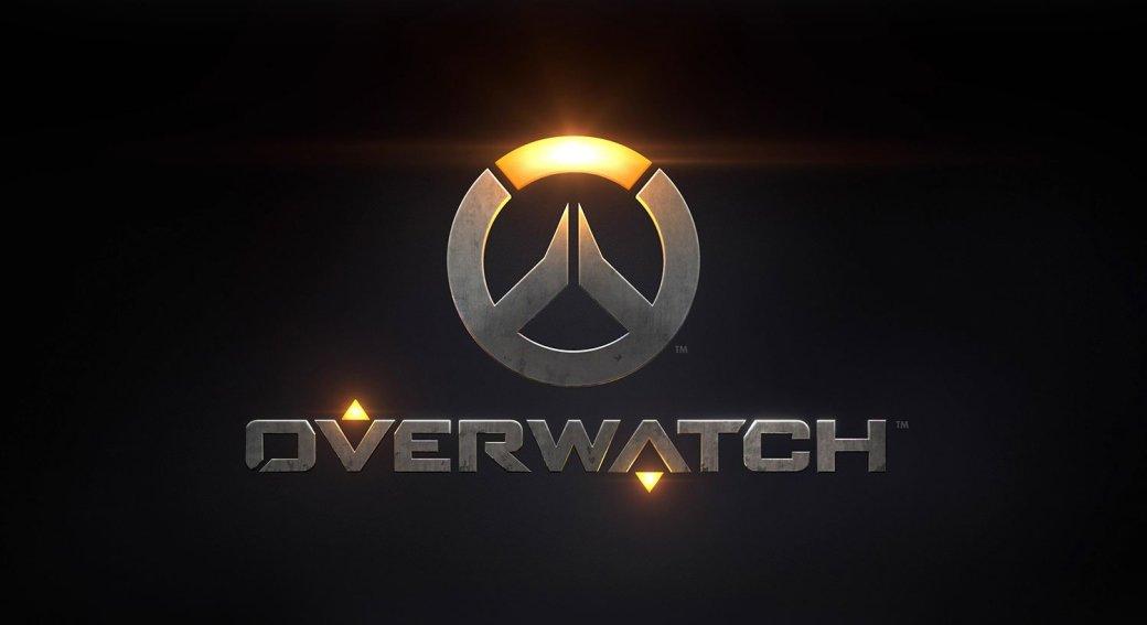 Overwatch: Blizzard выходит на рынок онлайн-шутеров | Канобу - Изображение 1