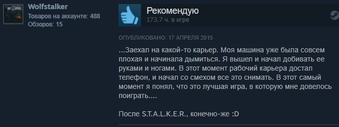 Золото Steam: отборные отзывы игроков оGrand Theft Auto5 | Канобу - Изображение 1518