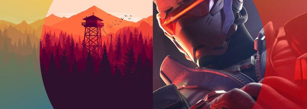 Редакция «Канобу» рассказывает о двух главных играх этого года – Overwatch и Firewatch. Объясняем, почему в одной номинации у нас сразу два победителя, как мы их отбирали и что вообще подразумеваем под понятиями «игры как сервис» и «игры как медиум».