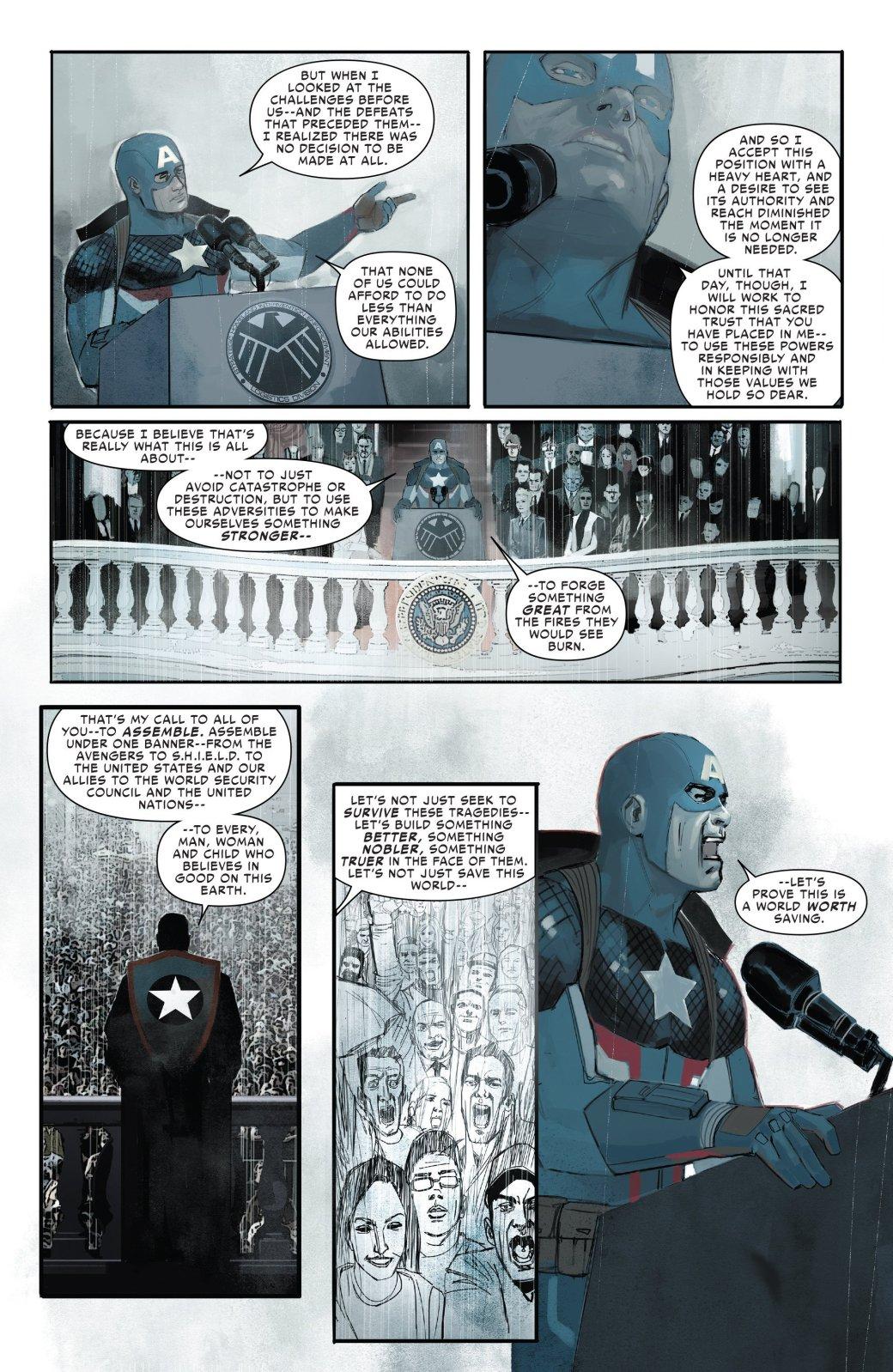 В эпилоге Civil War II Капитан Америка-агент Гидры стал главой ЩИТ | Канобу - Изображение 5099