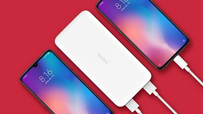Xiaomi представила в России трио новых гаджетов | Канобу - Изображение 0