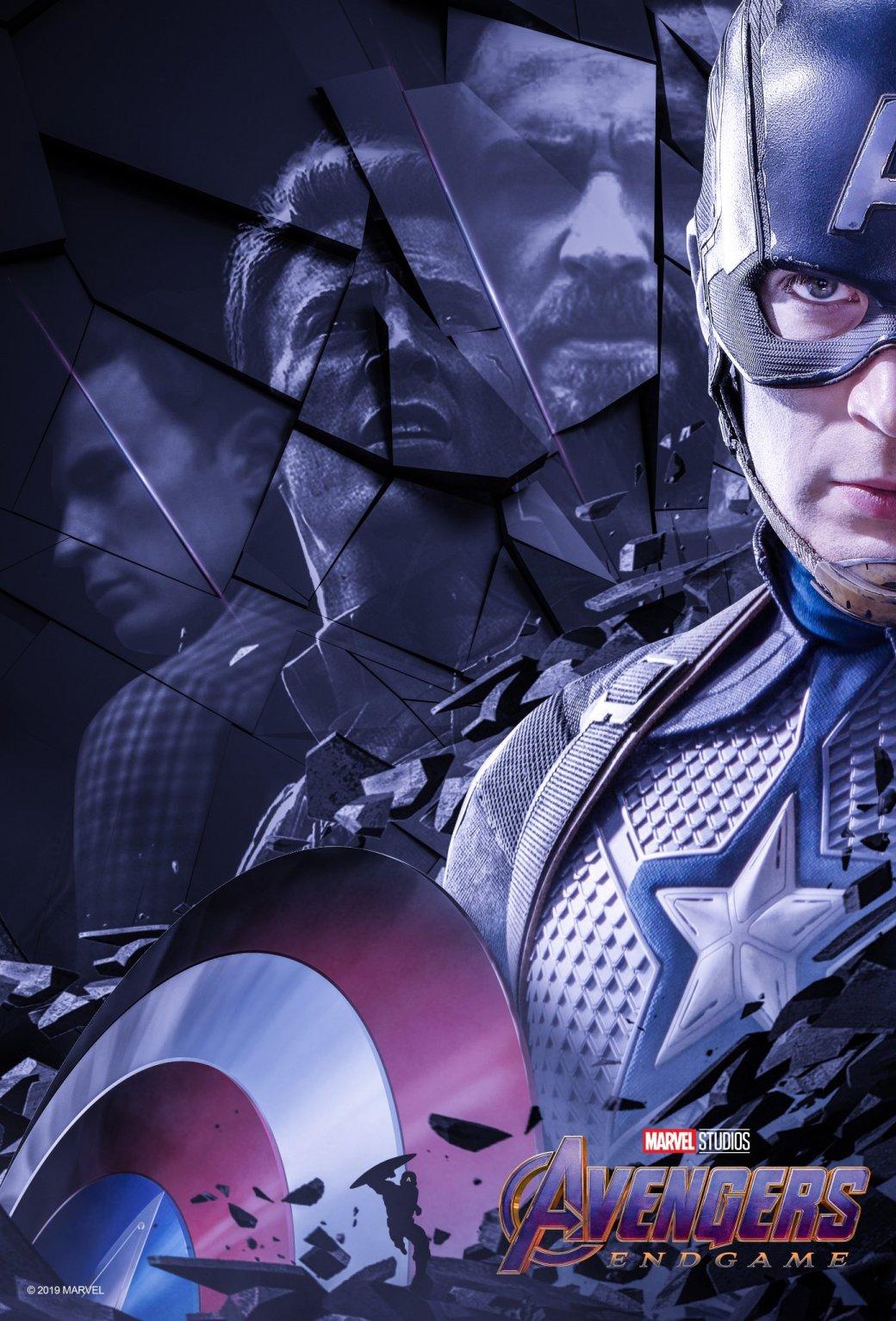 Новые постеры «Мстителей: Финал» отBossLogic посвящены долгому пути оригинальной шестерки вMCU | Канобу - Изображение 7264