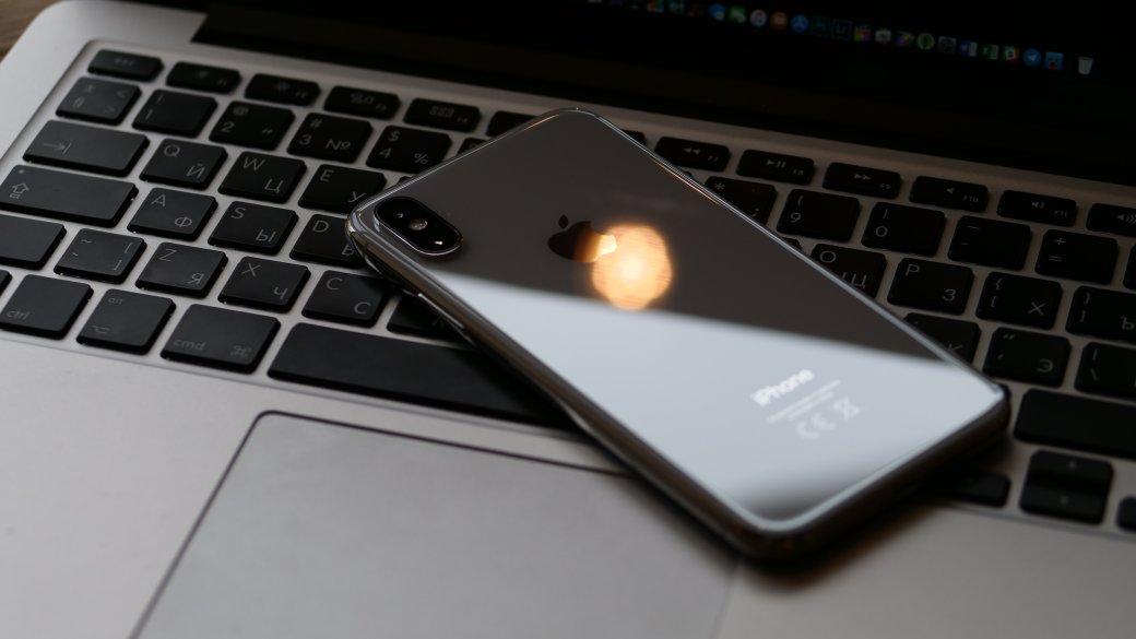 Фановый тест: Тыто, что тыпокупаешь (дарим новый iPhone X!). - Изображение 1