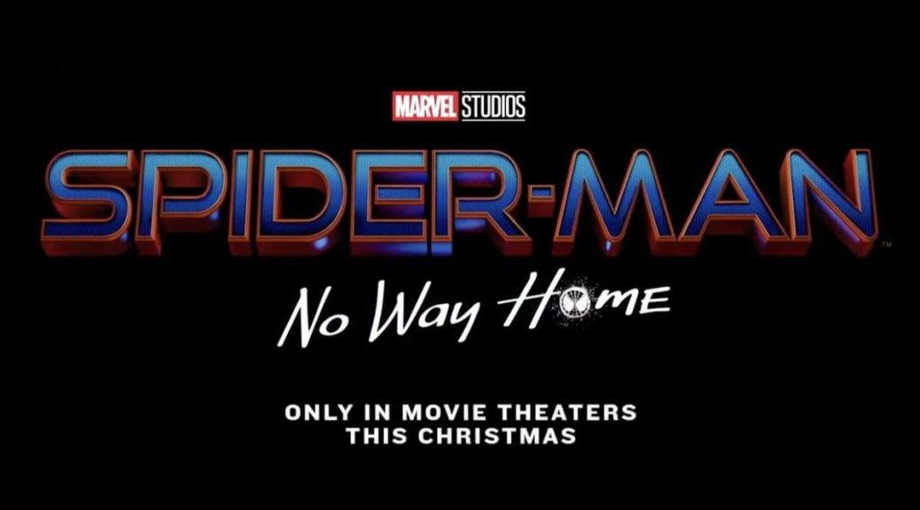 У«Человека-паука 3» появилось настоящее название