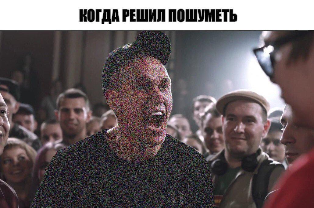 Оксимирон VS Гнойный: отборные мемы по главному баттлу 2017 | Канобу - Изображение 12
