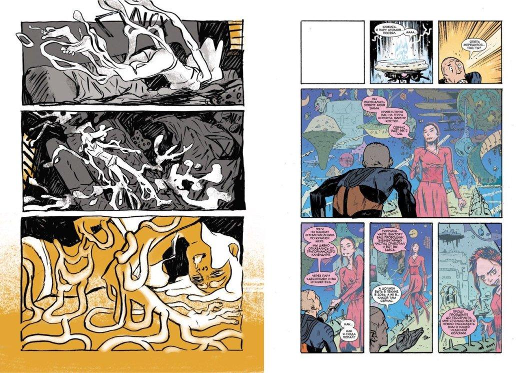 Как осуществить свою мечту ивыпустить сборник комиксов вРоссии | Канобу - Изображение 765