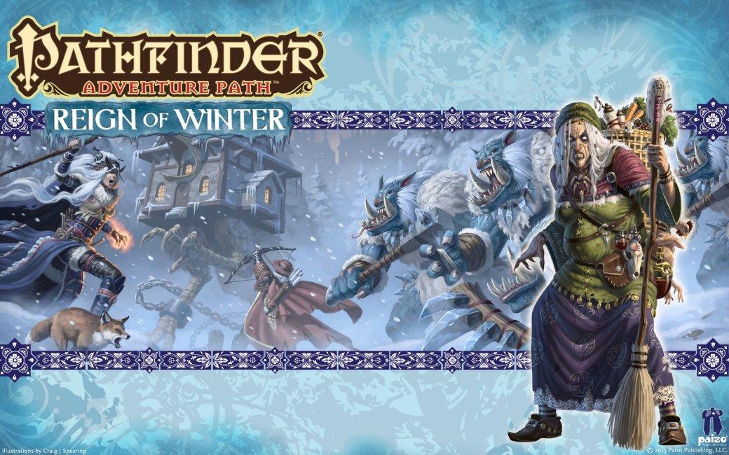 Что такое Pathfinder? «Доделанная» D&D 3.5, Баба Яга вПервую мировуюивозведение королевств | Канобу - Изображение 2349