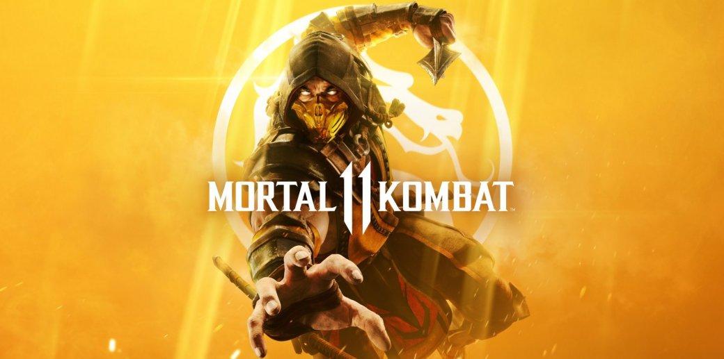 NetherRealm показала первый геймплей Mortal Kombat11. Жестокости стало еще больше! | Канобу - Изображение 10325