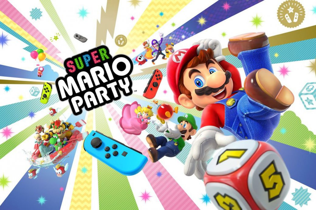 Е3 2018: веселья полная консоль вновой Super Mario Party для Switch. - Изображение 1