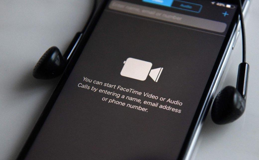 Вышло обновление iOS 12.1.4: исправили баг с прослушиванием FaceTime и включили групповые звонки | Канобу - Изображение 3537
