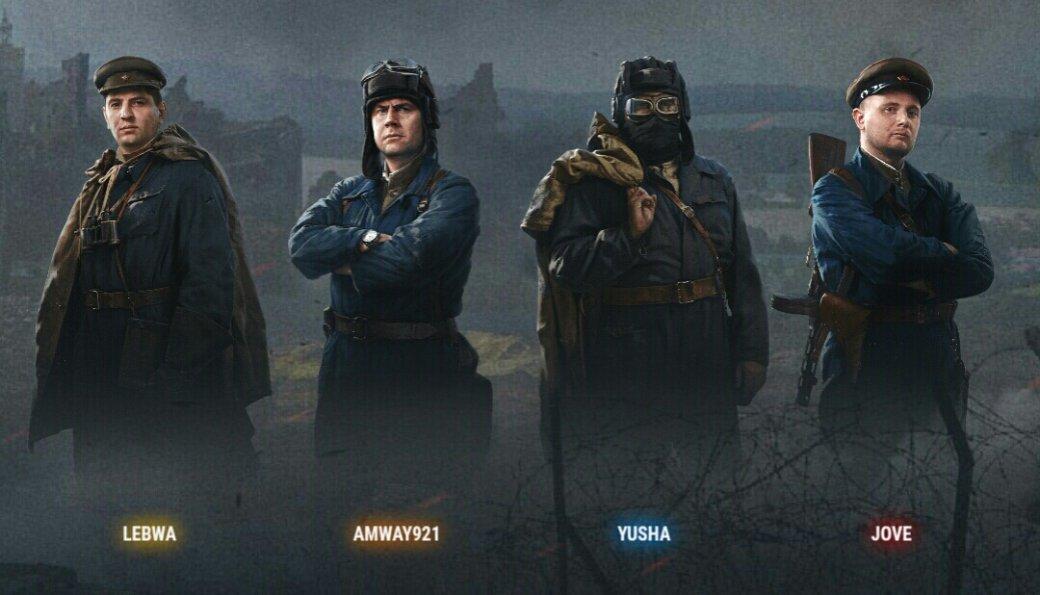 «Битва блогеров» в World of Tanks. Jove, Amway921, LeBwa и Yusha. А кого выберешь ты?. - Изображение 1