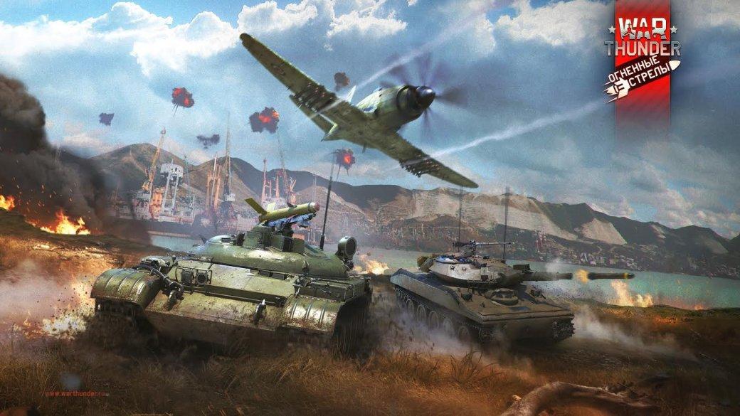 Первый пользовательский самолет в War Thunder принес автору 300 тысяч | Канобу - Изображение 2332