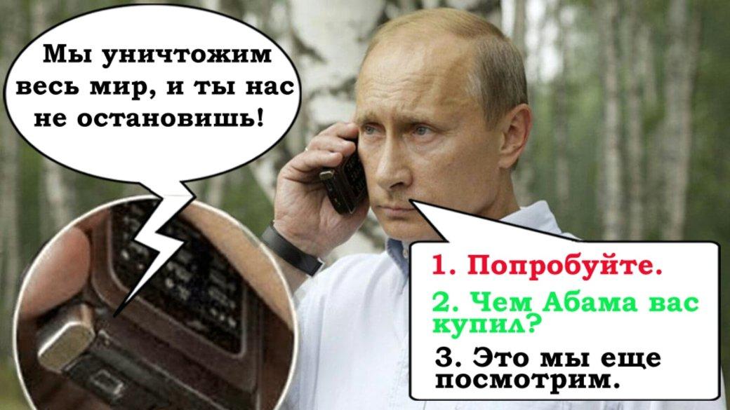 Гетто Google Play. Как выглядят игры про Путина, гомункулов и Ивангая   Канобу - Изображение 19