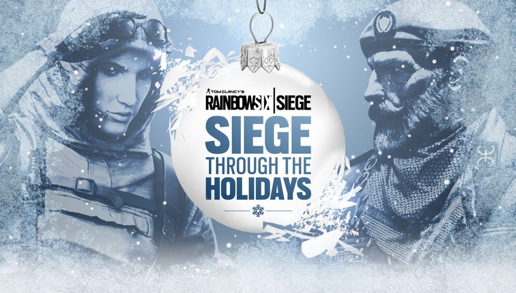 Разработчики поздравляют игроков с Рождеством. Подборка праздничных открыток   Канобу - Изображение 12500