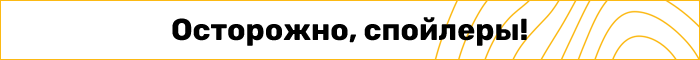 Карнаж умело косплеит «Нечто» Карпентера вновом прологе кAbsolute Carnage | Канобу - Изображение 1646