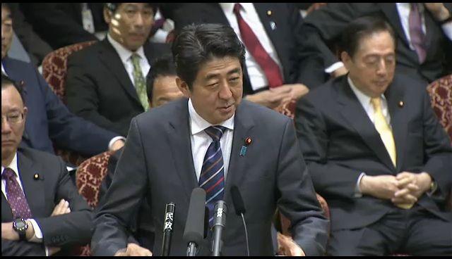 Премьер-министр Японии предлагает учиться на опыте Nintendo | Канобу - Изображение 4532