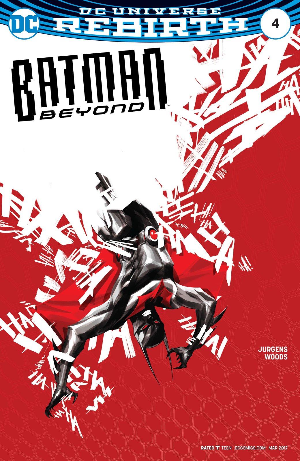 Новый выпуск серии Batman Beyond полон откровений | Канобу - Изображение 7623